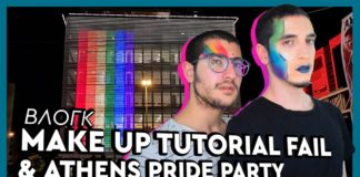 ΒΛΟΓΚ: Make up tutorial FAIL & Athens Pride party | #budplug